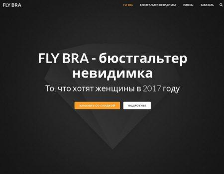 FLY BRA